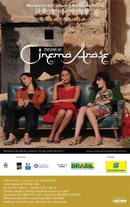 Mostra de Cinema Árabe